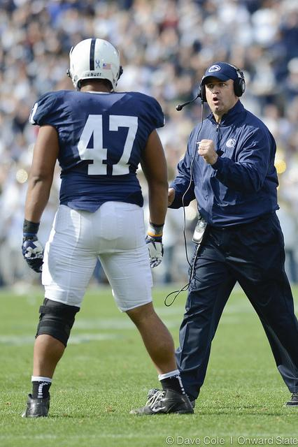 Penn State Football: Rumors That Urban Meyer Would be Next Coach Reached Players