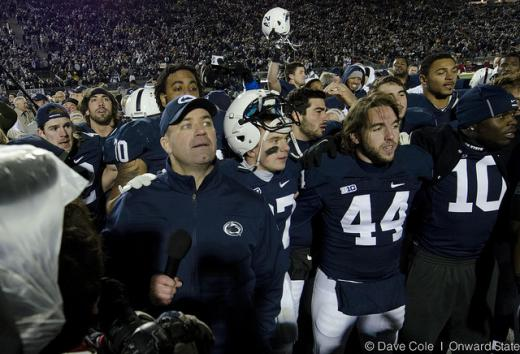Penn State Football: Mauti Named MVP of 2012 Team; Three New Awards Handed Out at Senior Banquet