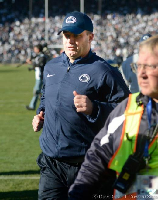 Penn State, State College Noon News and Features: Thursday, July 25