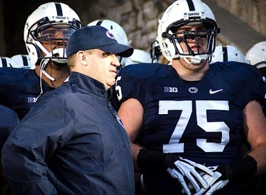 Penn State Football: Bill O'Brien's NFL-Like Roster is 'Next Play Up'