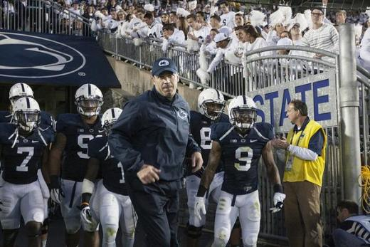 Penn State Football: Five Keys To Beating Indiana