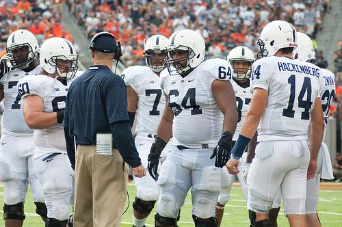 Penn State Football: Bill O'Brien Liberty Mutual Coach of the Year Finalist