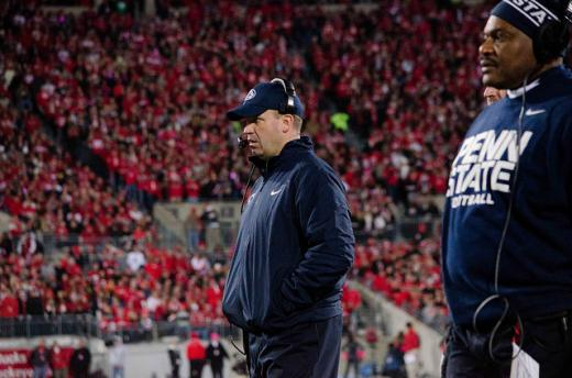 PSU Football Players & Fans React to Reports of O'Brien's Departure
