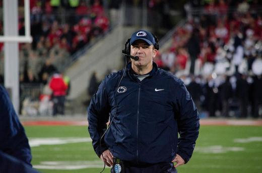 Lessons on Leadership, Bill O'Brien & Penn State