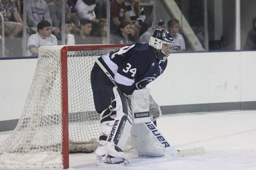 Penn State Hockey: Nittany Lions Fall 5-2 Following Late Surge By Minnesota
