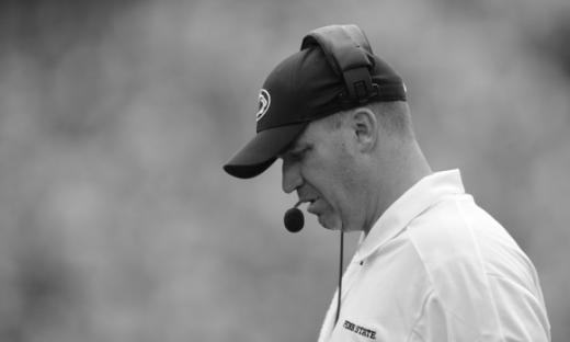 Penn State Football: Bill O'Brien Sets Record Straight On 'Paterno People'