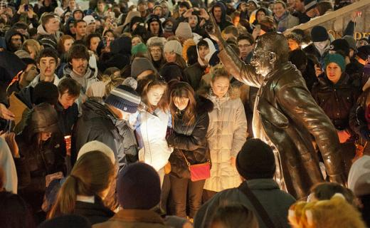Vigil Slated for Tonight in Joe Paterno's Honor