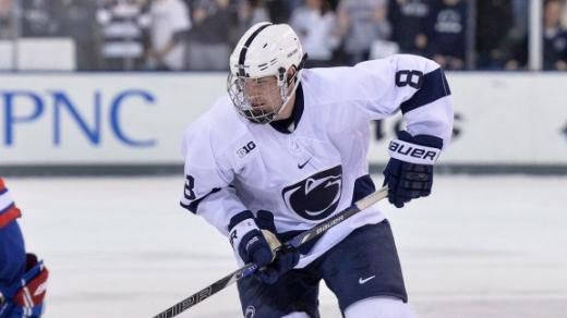 Penn State Hockey: Nittany Lions Beat Wolverines 2-1 In Double Overtime