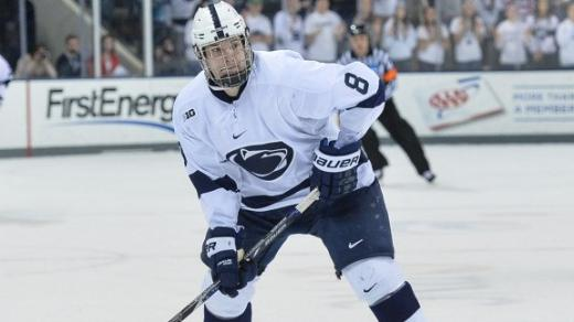 Penn State Hockey: Nittany Lions Fall 2-1 In Big Ten Tournament Semifinals To Wisconsin