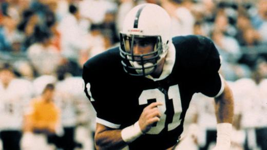 Penn State Football: Shane Conlan Headed To College Football Hall of Fame