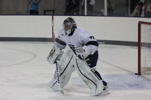 Penn State Hockey: Six Nittany Lions Headed To NHL Development Camps