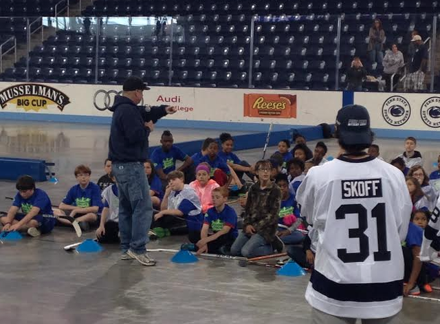 Garth Brooks Takes To Pegula Ice Arena For Special Camp