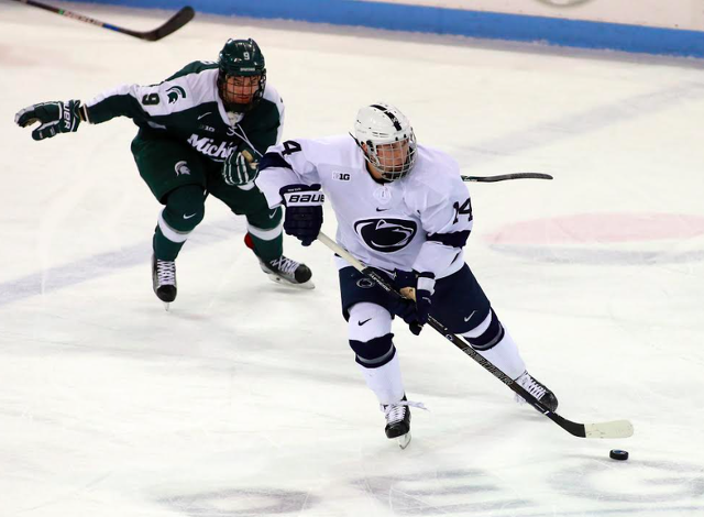 Penn State Hockey: From Greenberg To No.1, The Nittany Lions Top The USCHO Poll