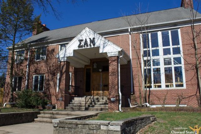 Penn State Suspends Sigma Alpha Mu Fraternity Recognition for Two Years
