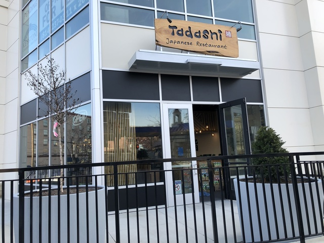 Tadashi Opens Second Downtown State College Location