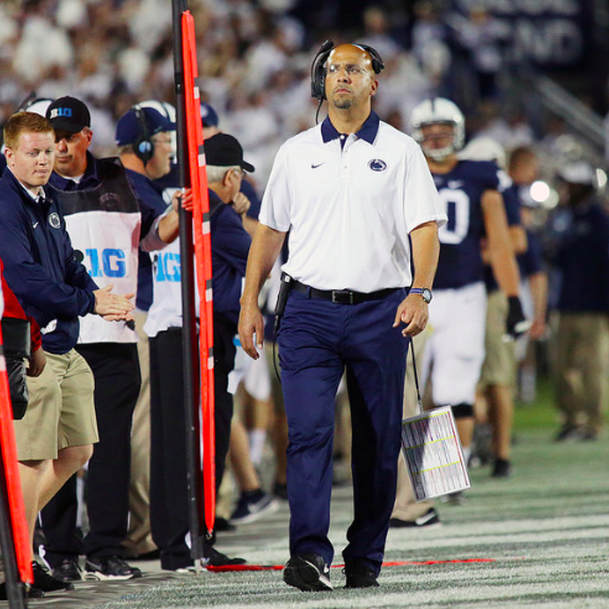Penn State Football: Lasch Renovations Continue As Summer Goes Along