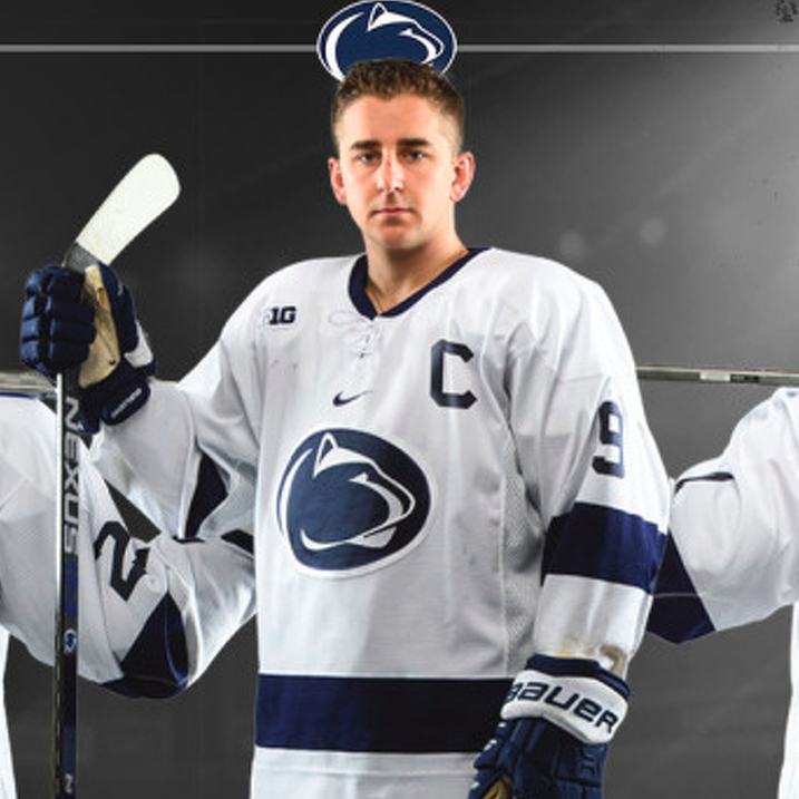 Penn State Hockey: Captains Announced For 2016-17 Season