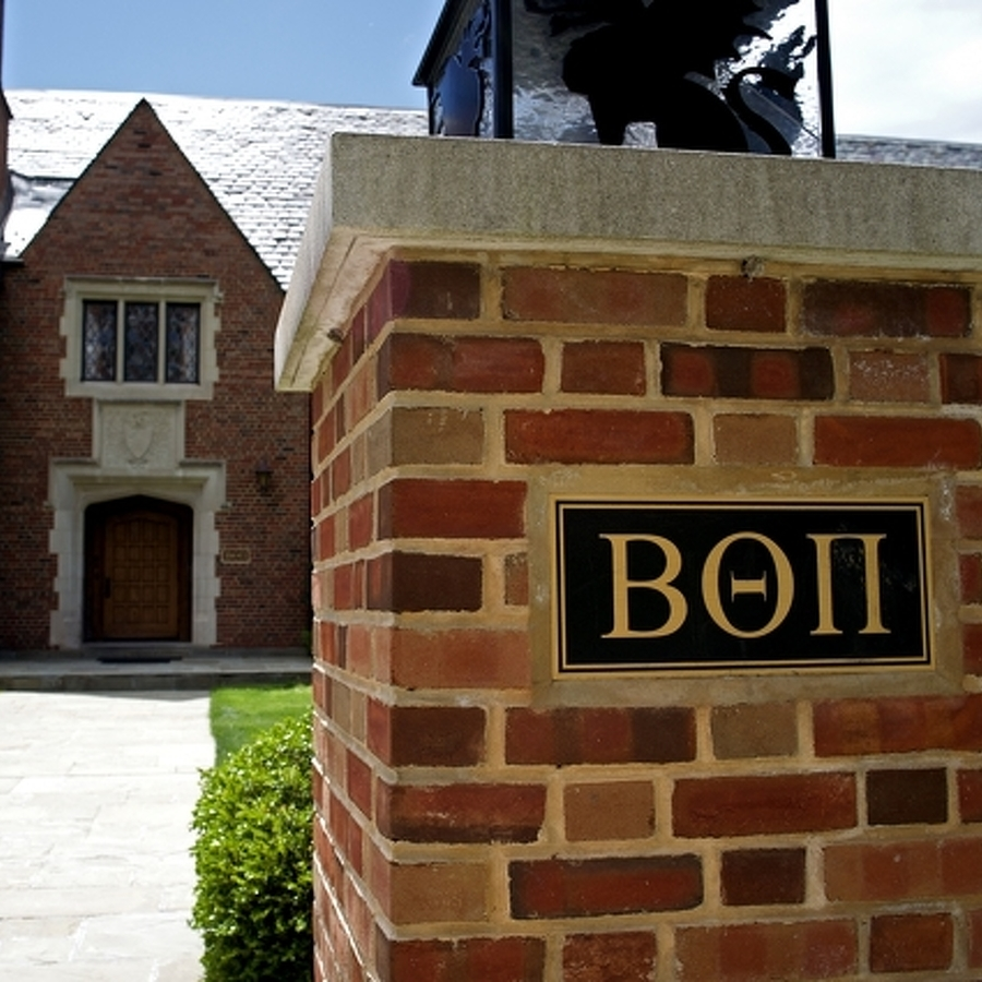 Two More Former Beta Theta Pi Brothers Scheduled to Plead Guilty