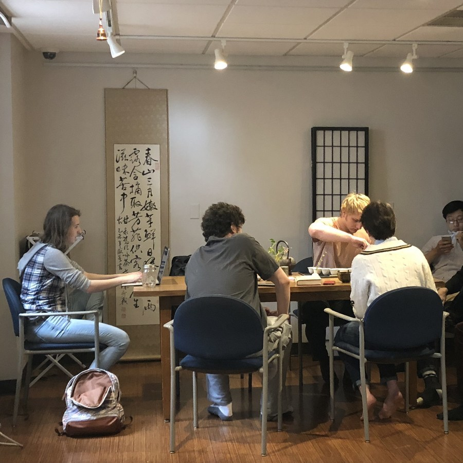Making Tea with Skill: Discipline and Community at the Penn State Tea House