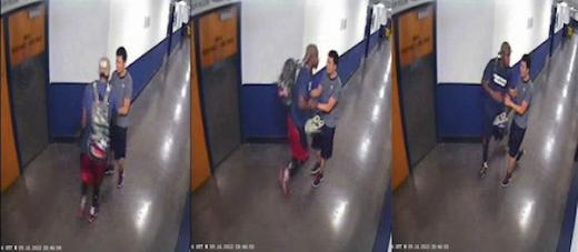 Penn State Police Ask Public's Help to Locate Suspect in Rec Hall Assault Case