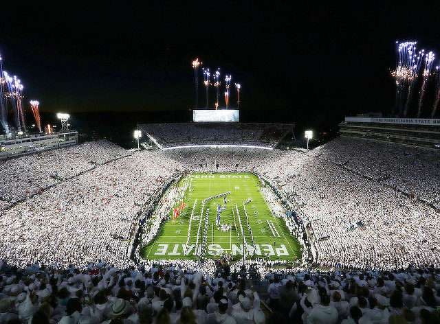 Penn State Football: JUCO WR Norval Black Commits to Nittany Lions