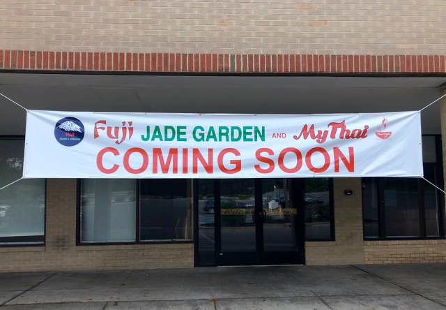 Two State College Restaurants Moving to Northland Center