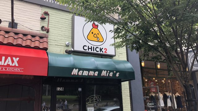 Late-Night Food Stop Chick 2 to Open in Former Mamma Mia's Location