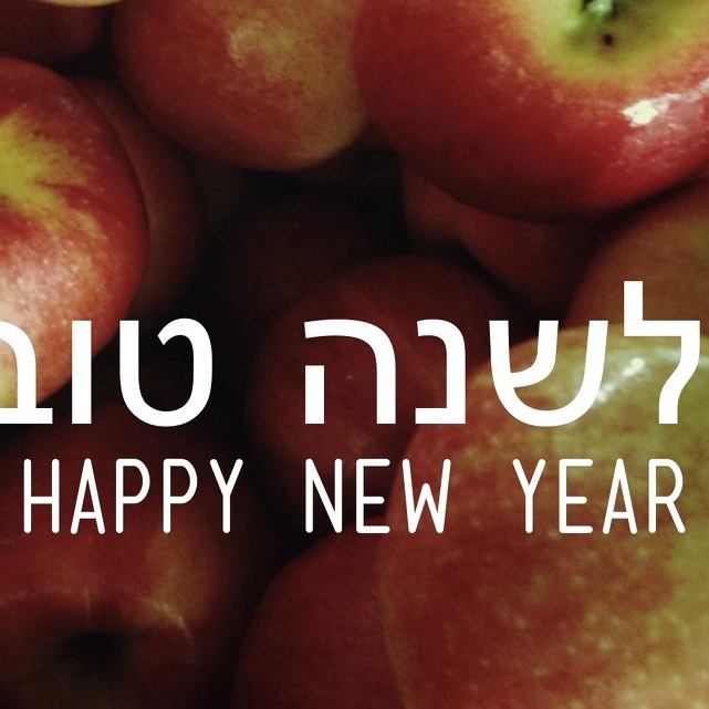 Several Congregations Offer Rosh Hashanah Celebrations for State College Jews