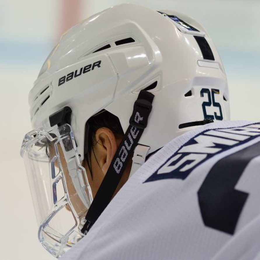 Penn State Hockey: No. 14 Nittany Lions Thump No. 15 Wisconsin, 5-1