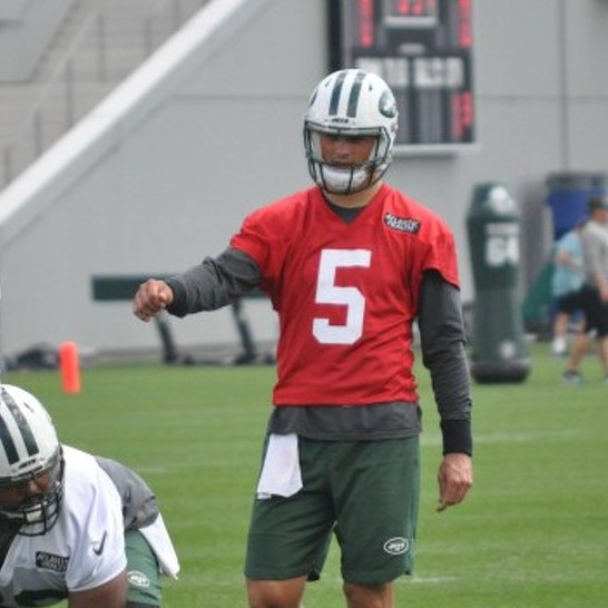 Jets Trade Former Penn State QB Christian Hackenberg to Raiders