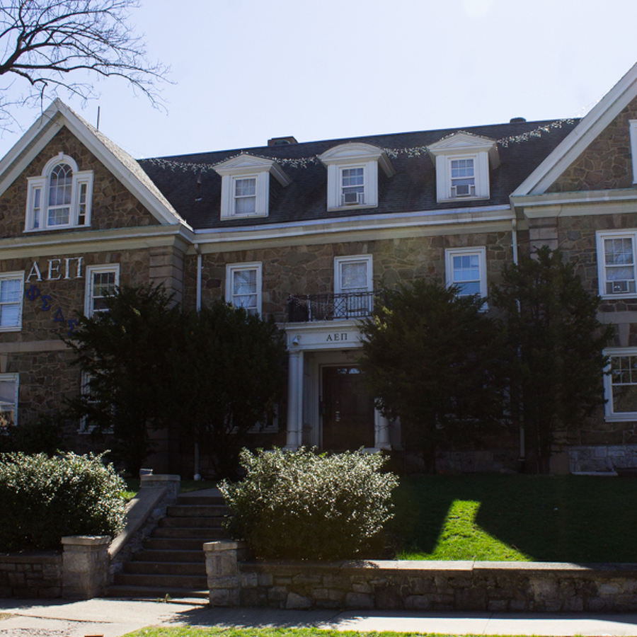 Penn State Fraternity on Interim Suspension Following Sexual Assault Allegation